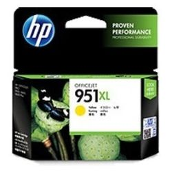 HP CN048AA 951XL Yellow Ink Cartridge - GENUINE