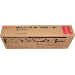 Ricoh 407535 Print Cartridge Black SP C252S SPC252DN /SPC252SF