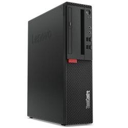 Lenovo ThinkCentre M710s SFF Desktop PC i7-7700 8GB RAM 1TB HDD DVDRW KB/M Win10 Pro 64bit 3yr Onsite Wty